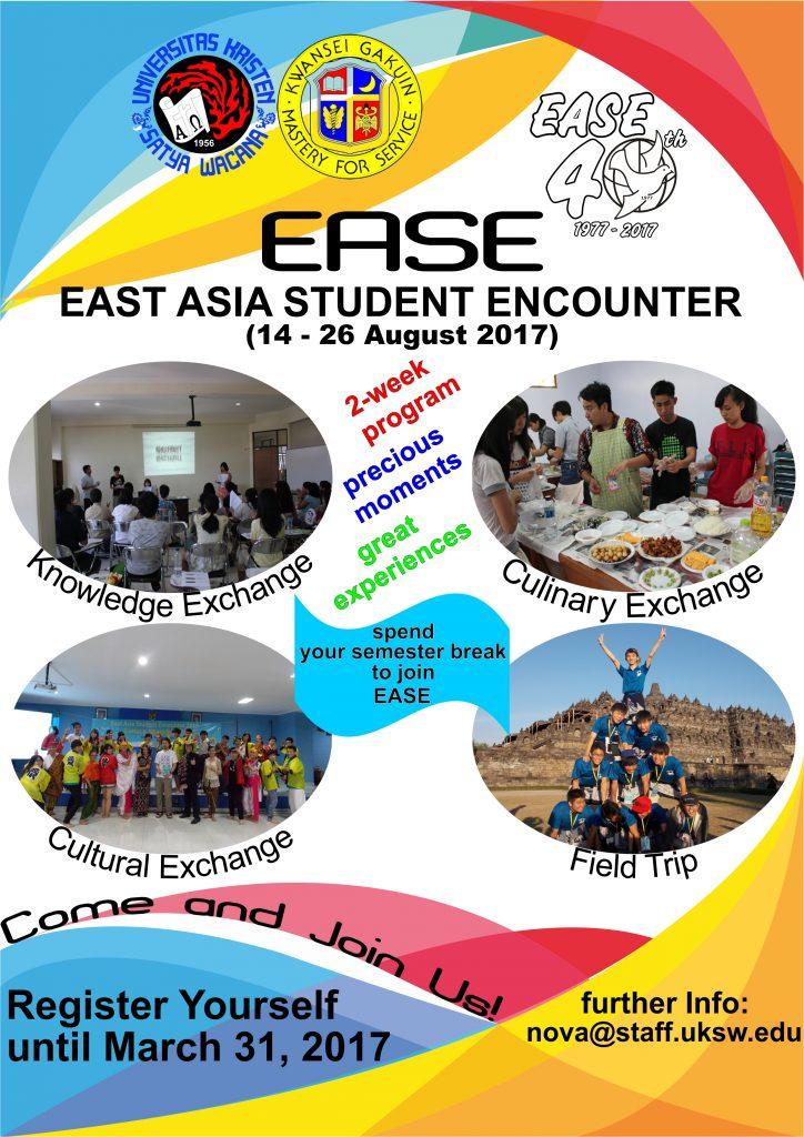 EASE 2017