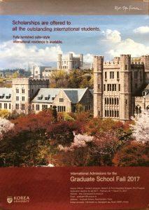 Poster Korea University Graduate School